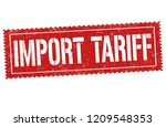 import tariff sign or stamp on... | Shutterstock .eps vector #1209548353