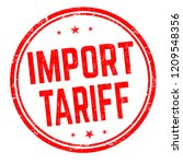 import tariff sign or stamp on... | Shutterstock .eps vector #1209548356
