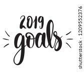 illustration 2019 goals  vector ... | Shutterstock .eps vector #1209552376