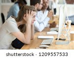 stressed female employee having ... | Shutterstock . vector #1209557533