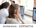 close up of stressed female... | Shutterstock . vector #1209560716