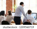back view of male teacher or... | Shutterstock . vector #1209560719