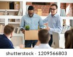 excited male boss acquaint work ... | Shutterstock . vector #1209566803