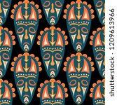 seamless pattern. abstract... | Shutterstock .eps vector #1209613966