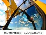 tractor close up details | Shutterstock . vector #1209636046
