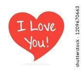 i love you. handwritten... | Shutterstock .eps vector #1209670663