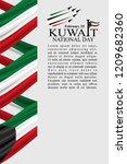 national day of kuwait vector... | Shutterstock .eps vector #1209682360