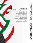 national day of kuwait vector... | Shutterstock .eps vector #1209682363