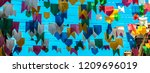 multicolored paper flags... | Shutterstock . vector #1209696019