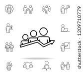 selection of the best employee...   Shutterstock . vector #1209710779
