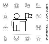 to achieve success in work icon....   Shutterstock . vector #1209710896