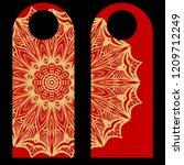 door knob or hanger sign with... | Shutterstock .eps vector #1209712249