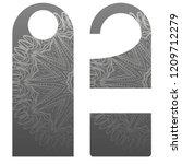 blank paper label door hanger.... | Shutterstock .eps vector #1209712279