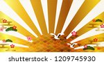 sunrise first selling new year... | Shutterstock .eps vector #1209745930