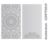 yoga card template with mandala ... | Shutterstock .eps vector #1209792019