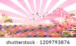 fuji sunrise greeting card... | Shutterstock .eps vector #1209793876