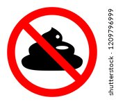 poop stop forbidden prohibition ... | Shutterstock .eps vector #1209796999