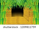 bamboo house in bamboo forest | Shutterstock .eps vector #1209811759