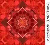 abstract flower graphic vector... | Shutterstock .eps vector #1209814069