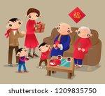 a hong kong family visits... | Shutterstock .eps vector #1209835750