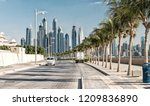 dubai city traffic. | Shutterstock . vector #1209836890