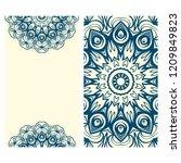 ethnic mandala ornament.... | Shutterstock .eps vector #1209849823