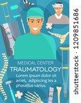 traumatology medical center ... | Shutterstock .eps vector #1209851686
