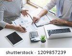 business team collaboration... | Shutterstock . vector #1209857239