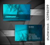 abstract professional and... | Shutterstock .eps vector #120986599