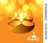 diwali design with yellow...   Shutterstock .eps vector #1209885916