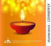 diwali design with yellow...   Shutterstock .eps vector #1209885919