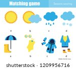 matching game. educational... | Shutterstock .eps vector #1209956716