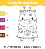 children educational game.... | Shutterstock .eps vector #1209958009