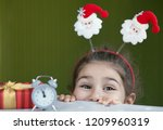 merry christmas and happy new... | Shutterstock . vector #1209960319