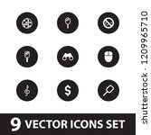reflection icon. collection of... | Shutterstock .eps vector #1209965710