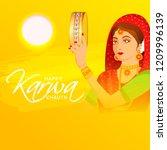 illustration of indian women... | Shutterstock .eps vector #1209996139