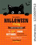 halloween party invitation with ... | Shutterstock .eps vector #1210005913