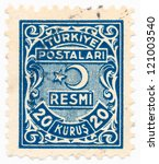 turkey   circa 1948  a stamp... | Shutterstock . vector #121003540