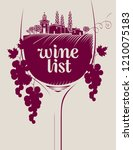 cover for a wine list of... | Shutterstock .eps vector #1210075183