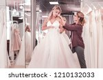 trendy style. serious skilled... | Shutterstock . vector #1210132033