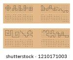 handwriting practice sheet.... | Shutterstock .eps vector #1210171003