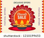happy diwali sale design.... | Shutterstock .eps vector #1210199653