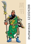Chinese Warrior: Vector illustration of the legendary Chinese general Guan Yu. No transparency and gradients used.