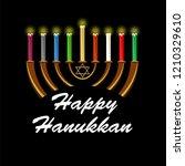 happy hanukkah. colored candles | Shutterstock .eps vector #1210329610