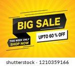 sale posters vector. black...   Shutterstock .eps vector #1210359166