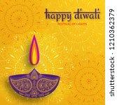 greeting card for diwali... | Shutterstock .eps vector #1210362379
