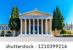 the zappeion is a building in... | Shutterstock . vector #1210399216