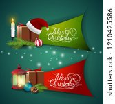 two modern christmas banners... | Shutterstock .eps vector #1210425586