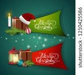 two modern christmas banners... | Shutterstock .eps vector #1210425586