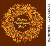 happy thanksgiving day.... | Shutterstock .eps vector #1210430386
